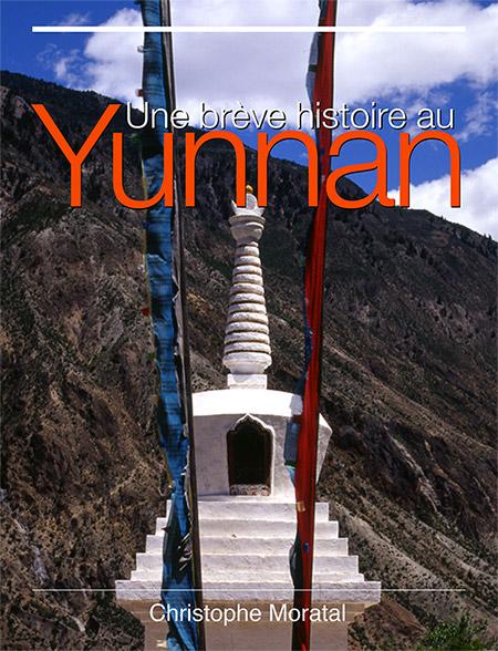 Une breve histoire au Yunnan